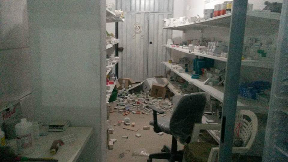 SRD Primary Healthcare Center Damaged in Aleppo Attack